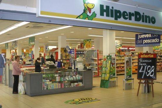 супермаркеты на Тенерифе